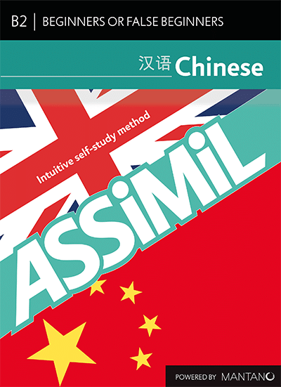 Assimil Chinese