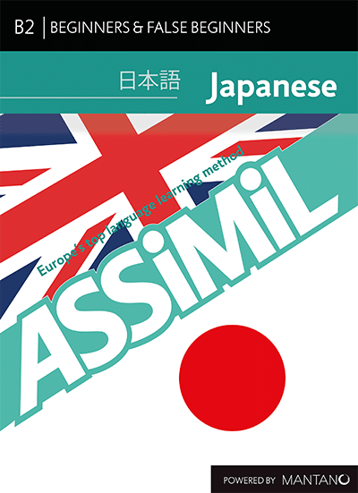 Assimil Japanese